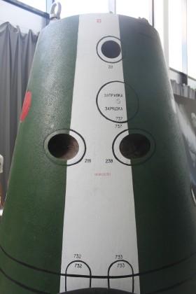 Test Almaz TKS capsule service module